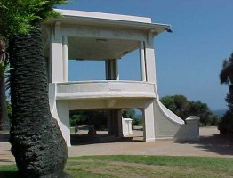 Band Rotunda