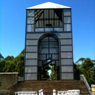 The Trelliage, Bicentennial Park
